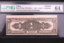Cc018 Very rare China 1920 Proof American Oriental Bank of Szechuan Pmg Ms64