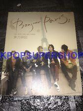 Dong Bang Shin Ki 2007 Paris Photobook Bonjour Paris I Great TVXQ Tohoshinki JYJ