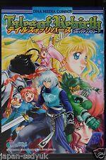JAPAN Tales of Rebirth Comic Anthology