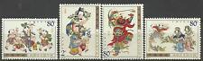China 2003-2 Yangliuqing Woodprint New Year Picture Stamp set MNH