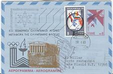 Olympische Spiele Olympic Games 1980 Olympic Stationery with cancel Andravida RR