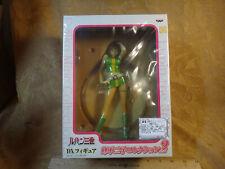 Banpresto Lupin The 3rd Sexy Woman Figure Fujiko Mine #2 - Free S&H USA