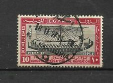Timbre EGYPTE - 109 (o) - Congres International de la navigation au Caire (10)