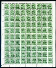 *1971 India opt 'Refugee Relief' on 5p comp sheet w opt double & inv var, unused