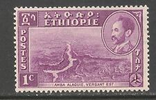 Ethiopia #285 (A53) VF MINT NH - 1947 1c Amba Alaguie & Haile Selassie