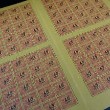FEUILLE SHEET INDOCHINE COLONIE TIMBRE TAXE N°59 x100 1931 NEUF ** MNH