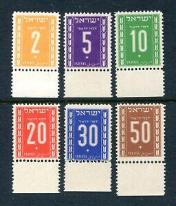 Israel J6-J11 MNH, 1949 Second Postage Due Tab Set Bale PD6-PD11.  x40093
