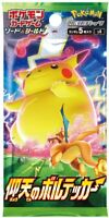 (1pack) Pokemon Card Game Astonishing Voltecker JAPANESE.ver (5 Cards Included)