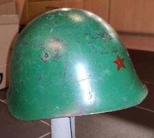 Bulgarian M51/72 Military Steel Helmet Rare Communist Red Star Version (Size 55)