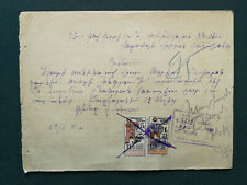 Armenia,old document with Russian revenue stamps,1930