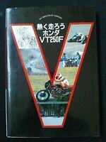 Honda VT250F Perfect Guide Book