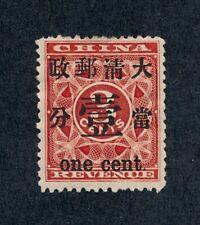 drbobstamps China Scott #78 Mint Hhr Og Sound Red Revenue Stamp