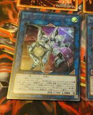 YUGIOH JAPANESE ULTRA RARE CARD CARTE SD32-JP041 Encode Talker OCG JAPAN NM-