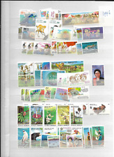 1996 MNH Indonesia year complete according to Michel system