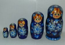 Hand Painted Wooden Russian Nesting Dolls Flowers & Glitter (5 Pieces)