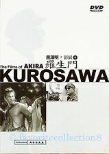 Rashomon (1950) - Akira Kurosawa, Toshirô Mifune, Machiko Kyô - DVD NEW