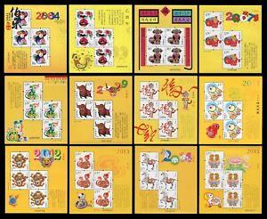 CHINA 2004-1 ~ 2015 -1 GIFT  Yellow New Year Full Mini S/S x 12 Monkey Ox stamps