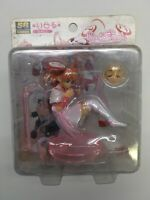 SRDX Rizelmine Rizel A-Type Toys Yujin Anime Figure Japan New RARE!