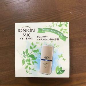 IONION MX Air Purifier Ultracompact Portable Ion Generator RUBY Gold New