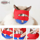 Pet Cat Anti Bite Mask Breathable Cat Bath Cleaning Beauty Grooming Mask