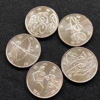 JAPAN 100 YEN SET 5 COIN SHINKANSEN TRAINS 2015 UNC
