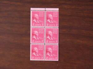 US Scott # 806b One Booklet pane Prexies   MNH   2c Adams  2 1/2 mm spacing  s42
