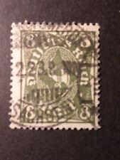ALLEMAGNE EMPIRE GERMANY 1922/23, timbre 210 oblitéré,  COR DE POSTE, VF STAMP