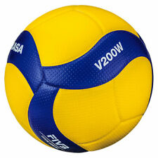 MIKASA V200W 2019 Official FIVB Indoor Volleyball Game Ball - Blue/Yellow