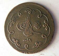1902 OTTOMAN EMPIRE 10 PARA - High Quality Rare Islamic Coin - Lot #A4