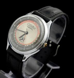 Vintage Russian ussr electronic-mechanical quartz men's watch SLAVA sport