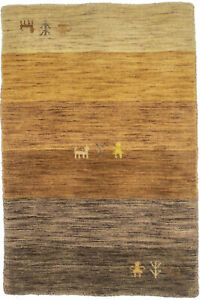 Oriental Modern Rug Small 2X3 Hand-Loomed Multicolor Stripes Contemporary Carpet