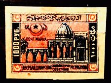 AZERBAIJAN KHAN'S PALACE 1921 RARE HV IMPERFORATE STAMP 1000 ROUBLE 15280220