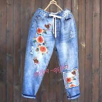 Embroidery Denim Baggy Harem Pants Jeans Women's Elastic Waist Casual Trousers