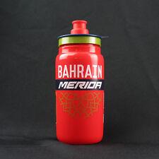 Elite Fly Team Racing Bike Bicycle Cycling Water Bottle - 550ml / Bahrain Merida