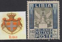 Italy Libia - Sassone n. 32a  MNH** variety perf 14x13¼ cv 2700$  Very Centered