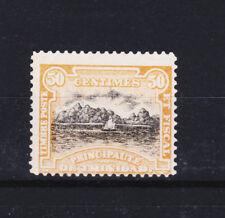 Principality of Trinidad, local post 1894, Brazil VERY RARE, perfect condition