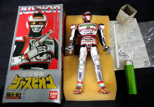 80s Bandai GC-25 Space Sheriff Juspion Chogokin Popy Sharivan Gavan Daileon DX
