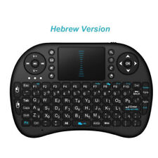 Hebrew USB Computer Keyboards & Keypads