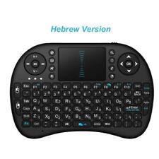 Hebrew Wireless Computer Input Peripherals