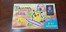 Pokemon Surfing Raichu Pocket Monsters Kit Snap Wind Up New Sealed Reproduction