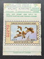 WTDstamps - 1979 TENNESSEE - State Duck Stamp - Mint OG NH