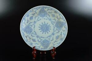 L870: Chinese Blue&White Flower pattern ORNAMENTAL PLATE/Dish Tea Ceremony