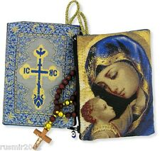 Virgin Mary & Jesus Rosary Icon Pouch Tapestry Prayer Rope Case
