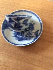 Nanking Chinese Shipwreck Cargo Pagoda Riverscape Tea Bowl and Saucer