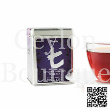 Dilmah Ceylon Cinnamon Spice Tea - Loose Leaf Tea 100g Tin Caddi