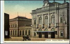 Przemyśl Polen um 1910/20 Bahnhof Dworzex Kolejowy Strassen Partie altes Auto