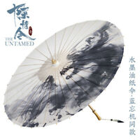 Fast Ship The Untamed MDZS Lanwangji Ink Painting Umbrella Cosplay Props Office