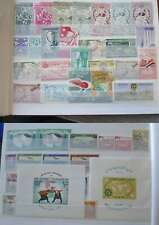 SYRIA  NICE LITTLE COLLECTION STAMPS MNH** + 2 older Minisheet /Bx620