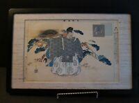 ASIAN ANTIQUES JAPANESE JAPAN WOODBLOCK OKINA PRINT TSUKIOKA KOGYO SAKAMAKI 1898