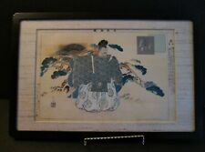 ASIAN ANTIQUES JAPANESE JAPAN WOODBLOCK OKINA PRINT TSUKIOKA KOGYO SAKAMAKI 1898